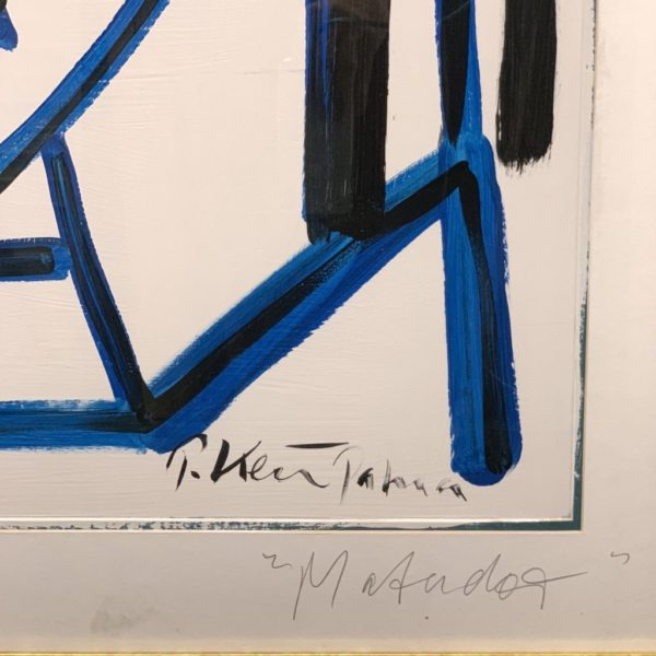 """Peter Keil """"Matador"""" Oil Painting"""